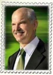 Το νέο γραμματόσημο με τον Γιώργο Παπανδρέου